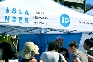 Islander Sake Event Booth