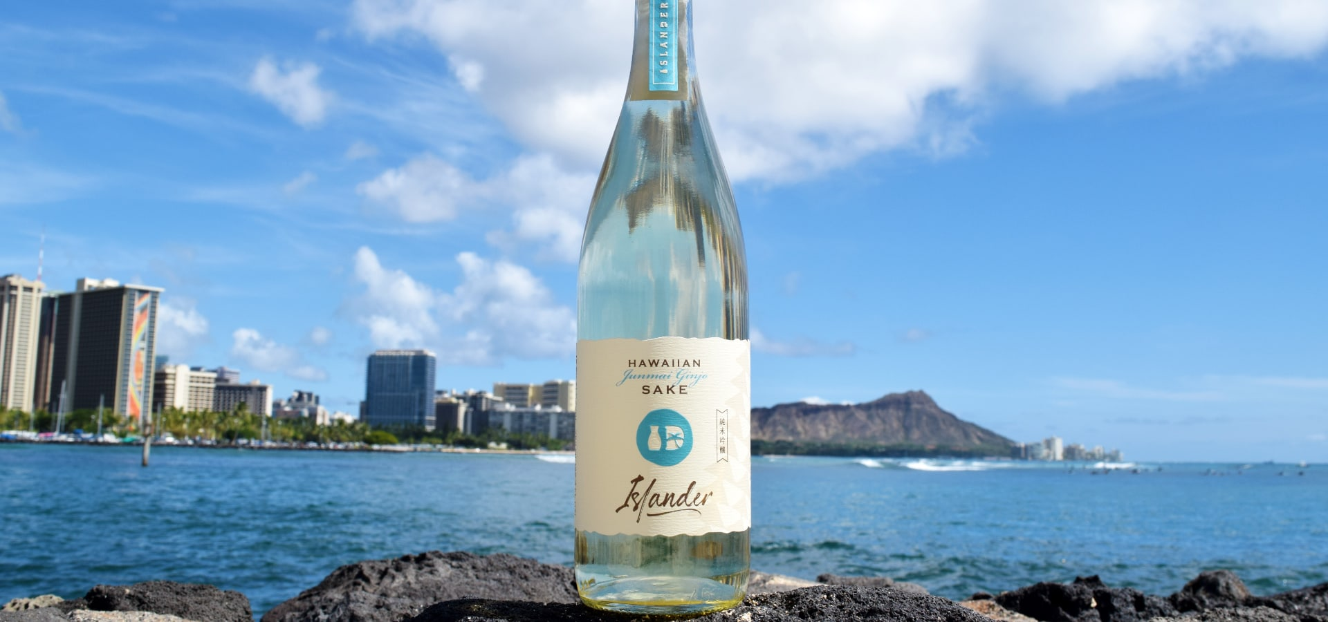 Islander Sake Hawaii Bottle