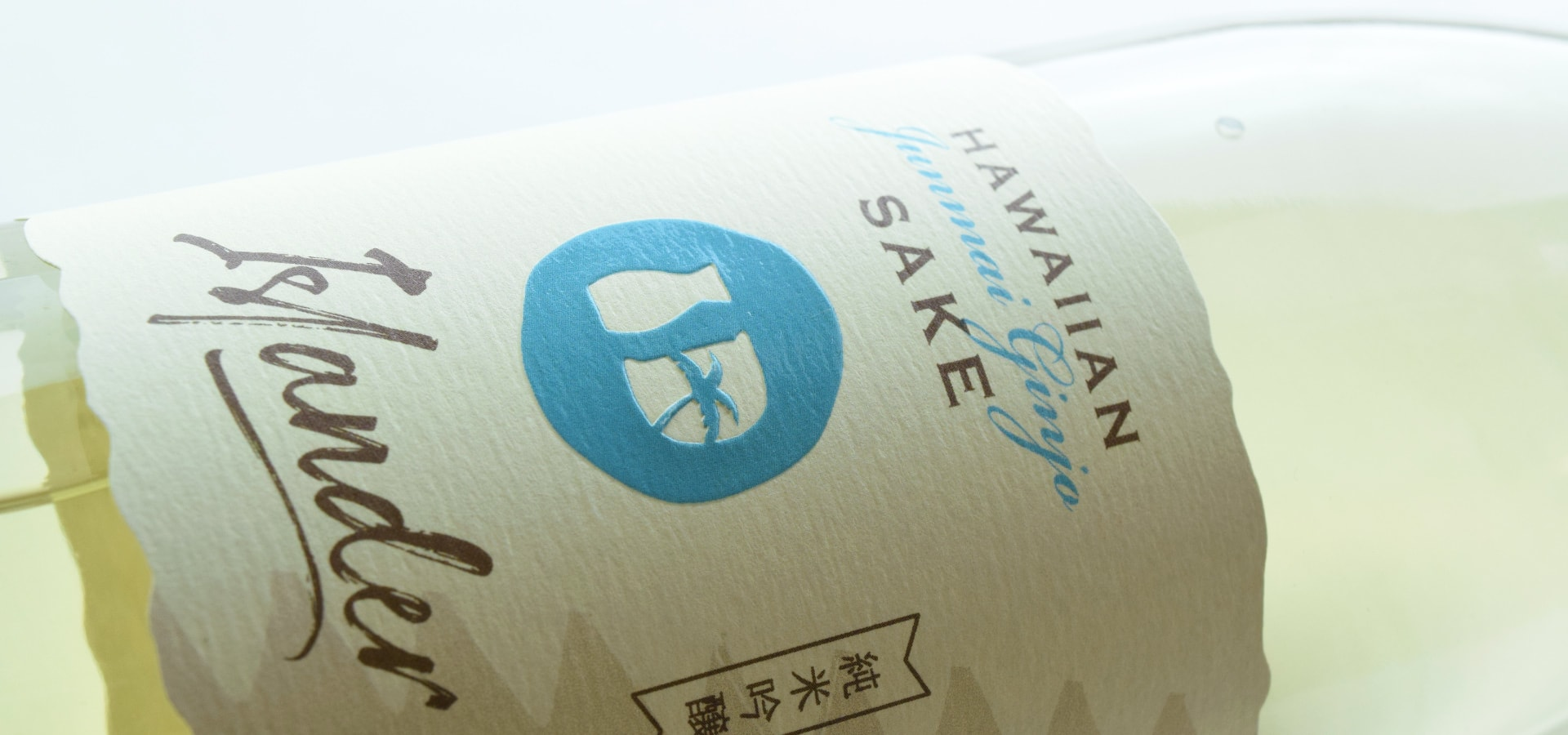 Sake Label Design
