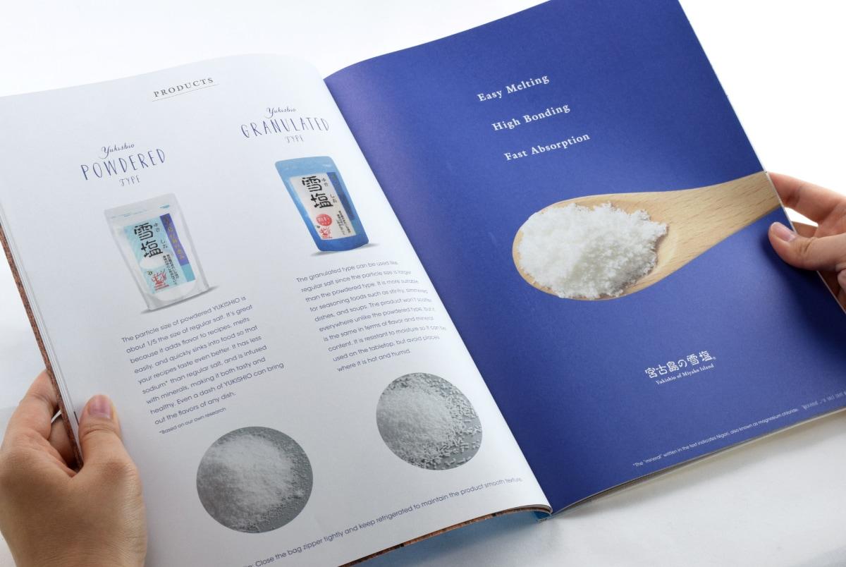 Yukishio Branding Book