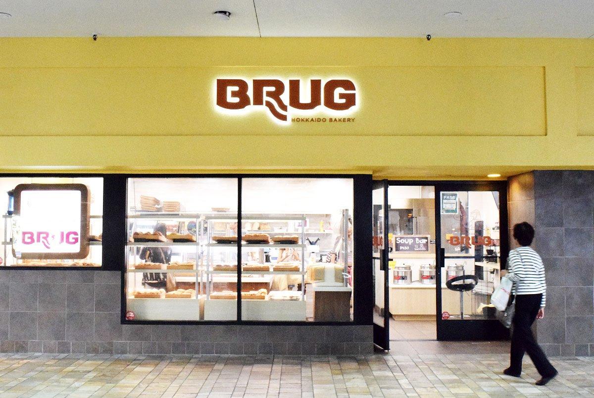 BRUG Signage