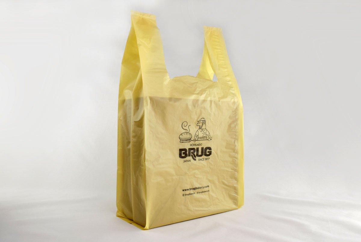 BRUG Plastic Shopping Bag