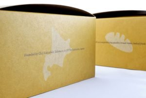 BRUG Box Packaging