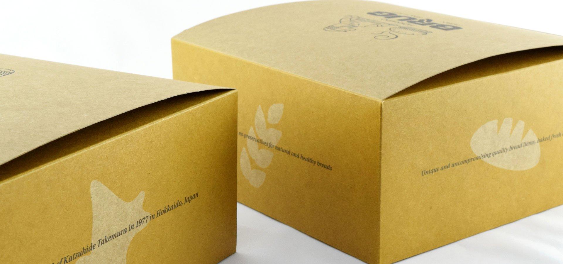 brug_packagebox_title-web