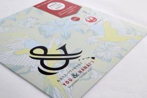 """YOU & HAWAII"" September–October 2017 Covers"