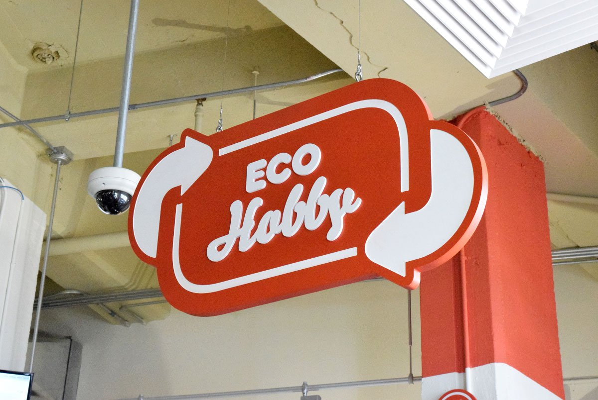 Eco Hobby Sign