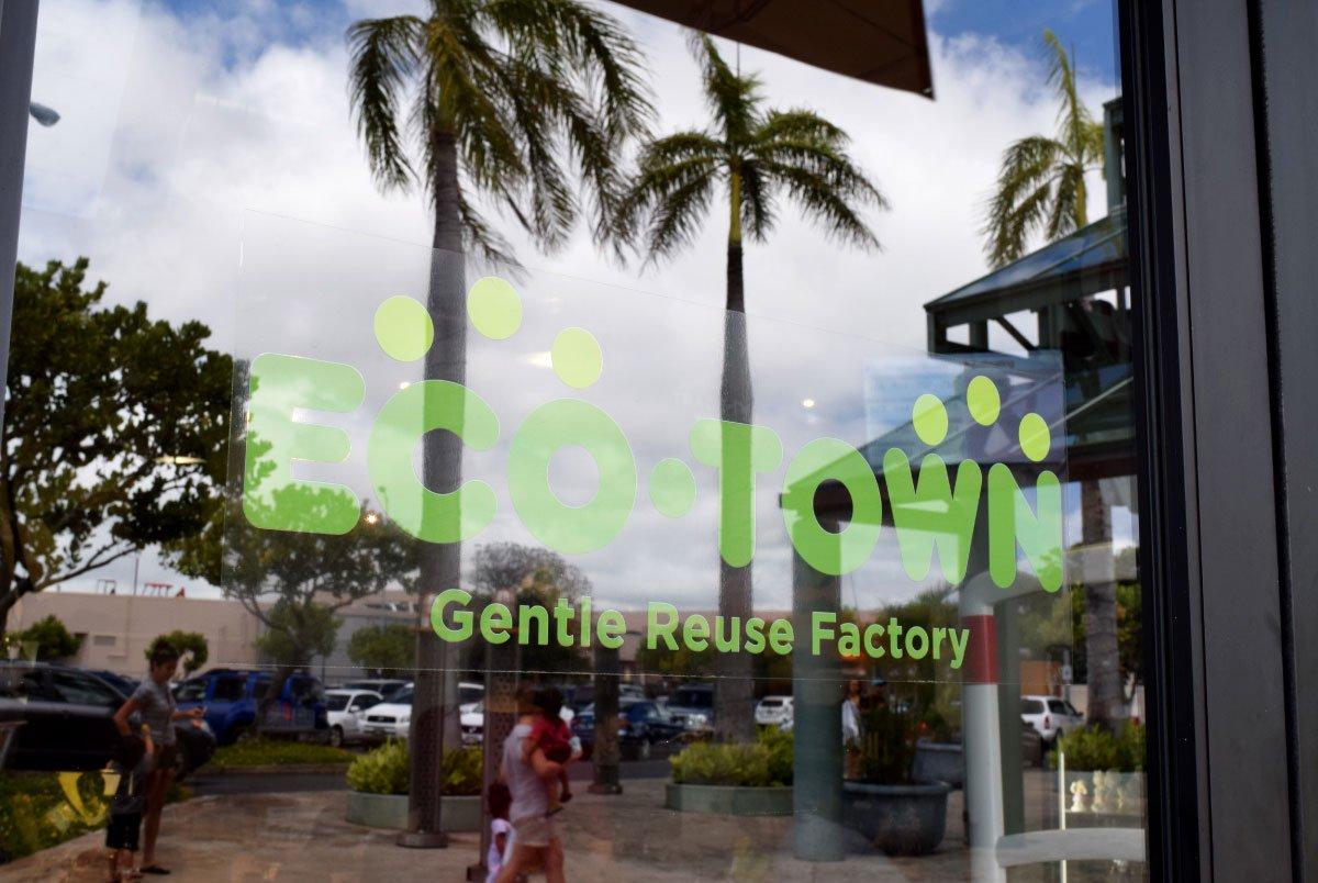 Eco Town Store Entrance Logo Sticker