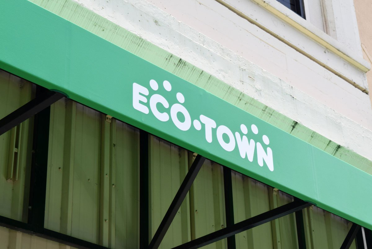 Eco Town Store Awning Logo
