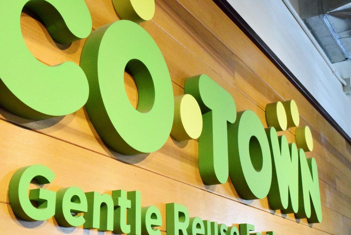 Eco Town Primary Logo Signage Closeup