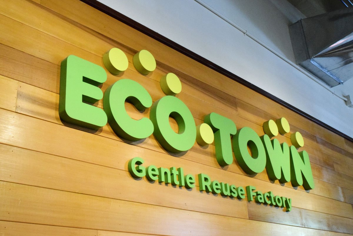 Eco Town Primary Logo Signage