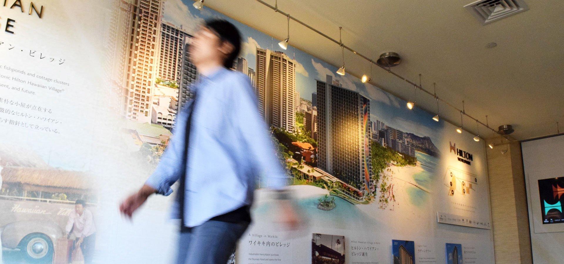Hilton Gallery Wall