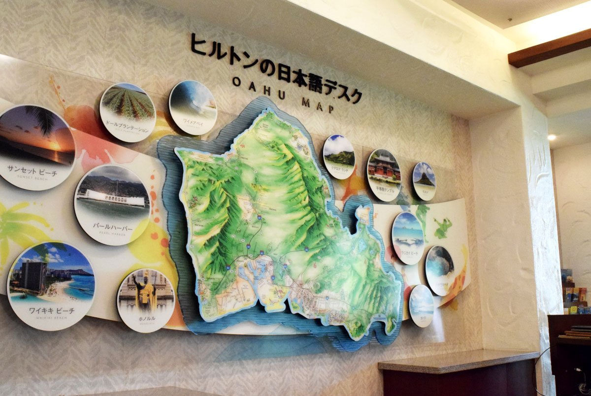 Lagoon Tower Sales Center & Guest Wall Map