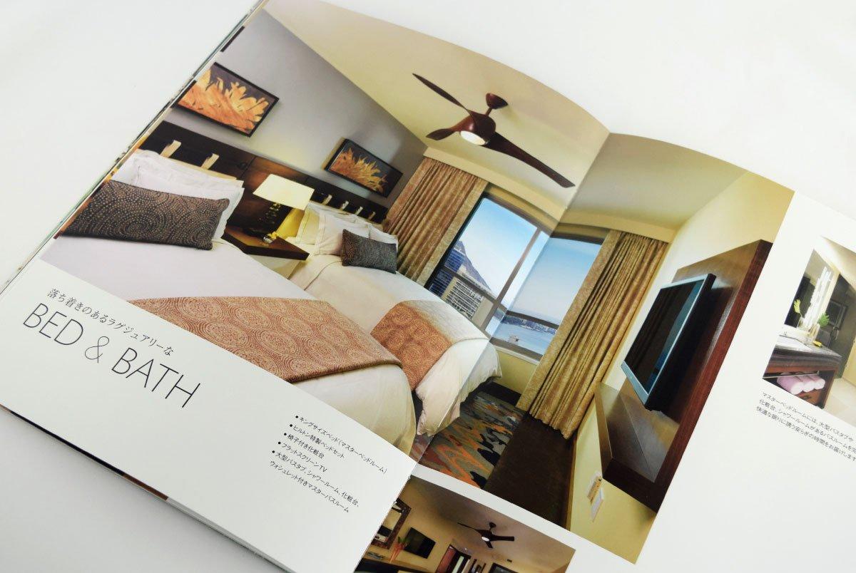 The Grand Islander Brochure