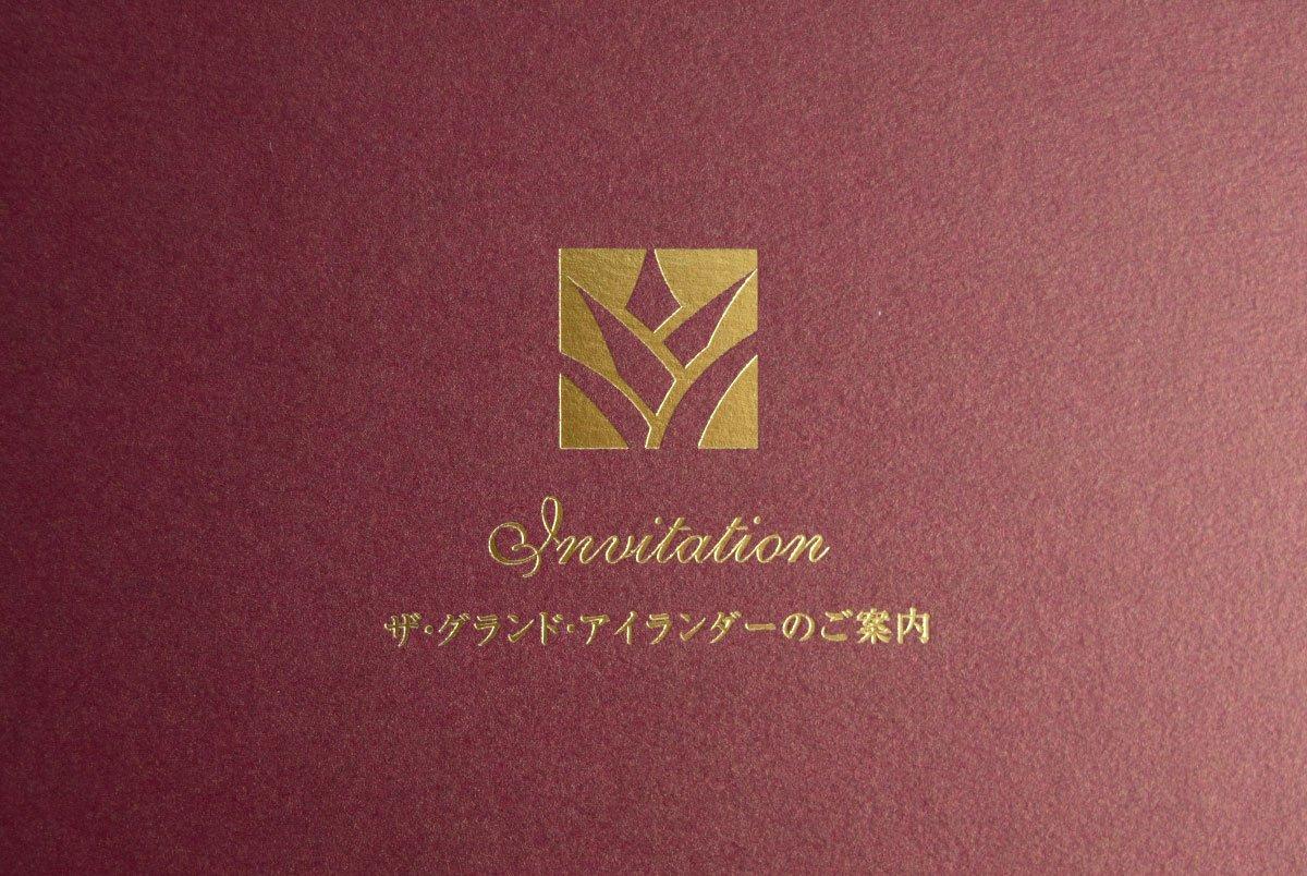 The Grand Islander Invitation Card