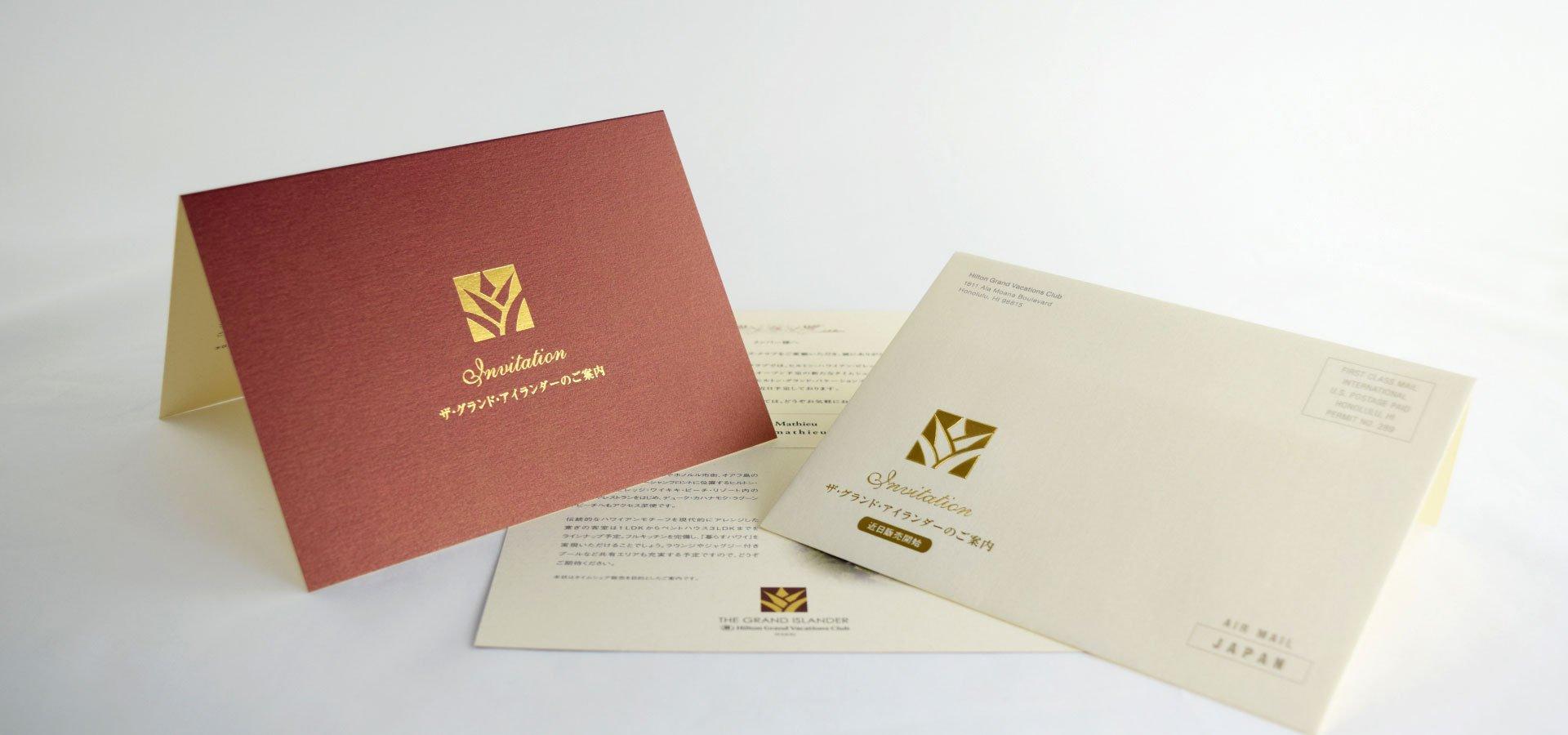 The Grand Islander Print Material