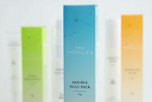 Pele's Hokulea Branding 01