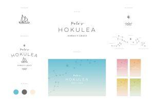 Pele's Hokulea Branding 02