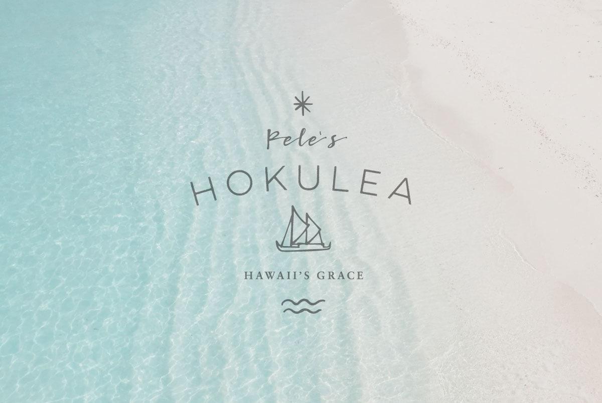 Pele's Hokulea Branding 03