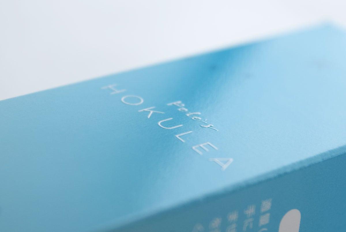Pele's Hokulea Branding 05