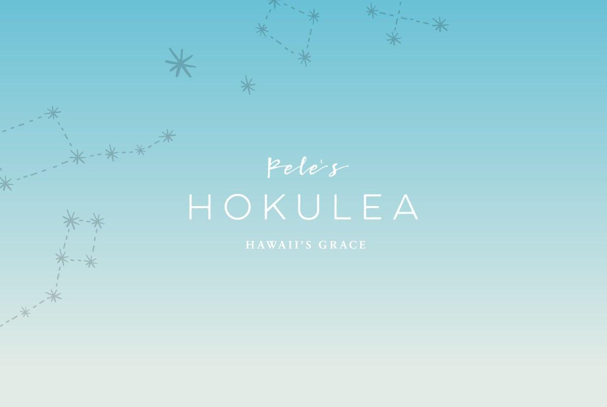Pele's Hokulea Branding 08