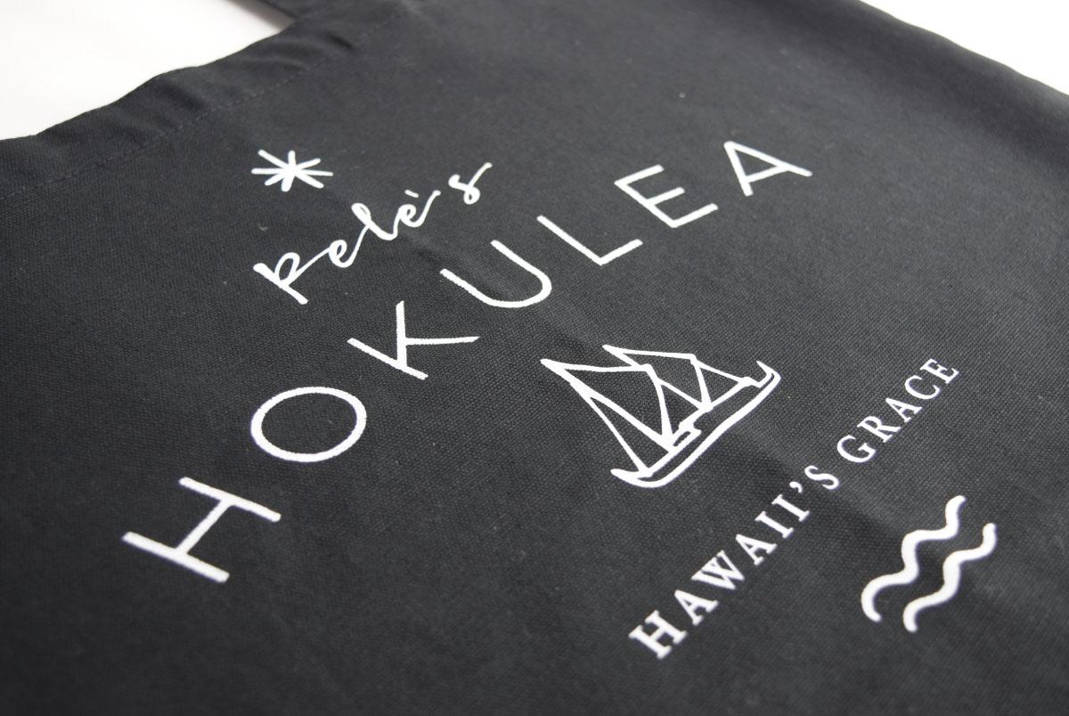 Pele's Hokulea Branding 11