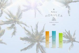Pele's Hokulea Branding 12