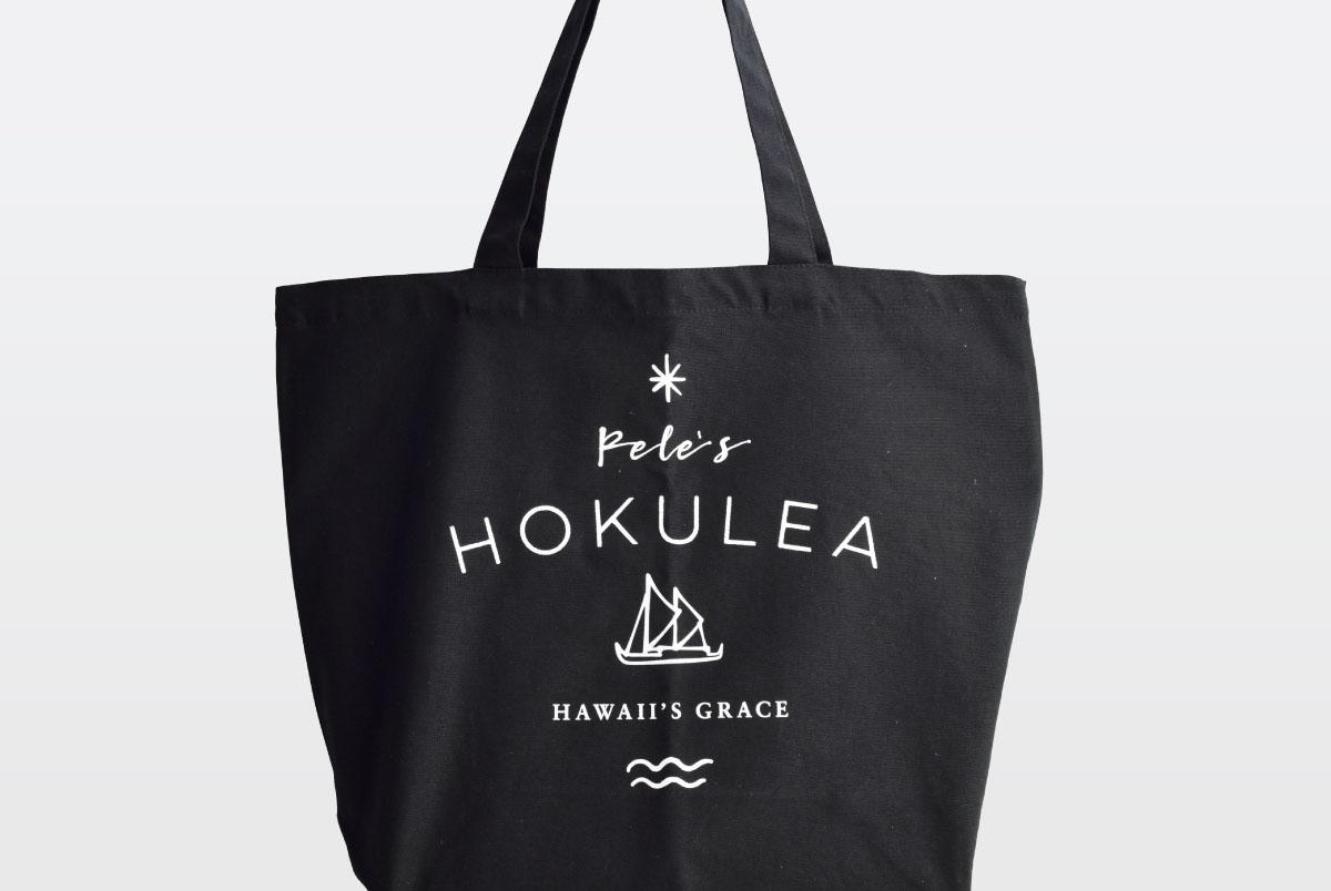 Pele's Hokulea Branding 13