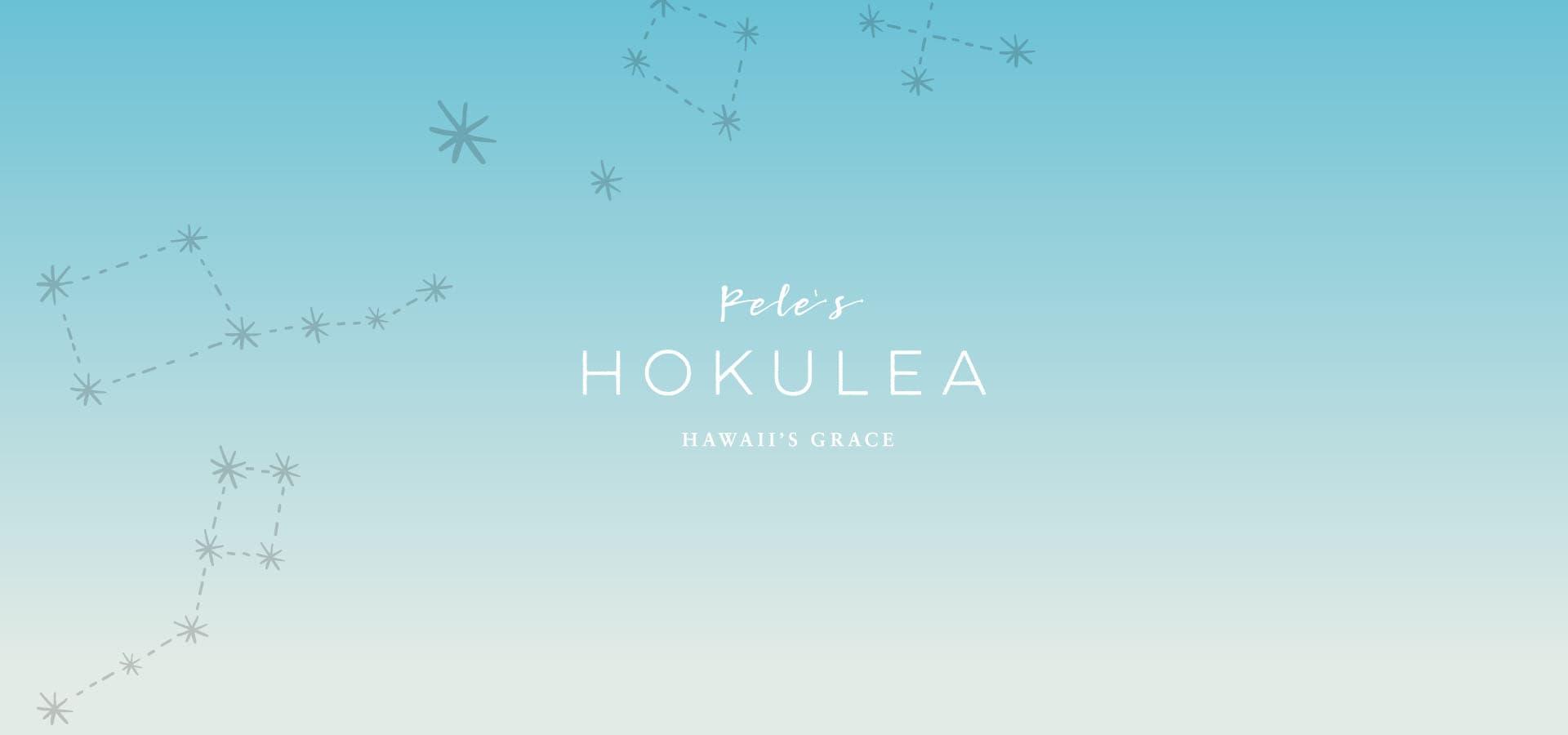 Pele's Hokulea Brand Visual