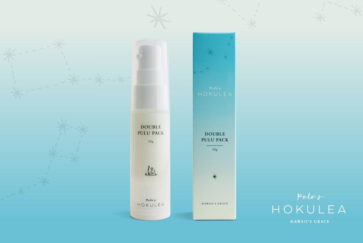 Pele's Hokulea Cosmetic Packaging 01