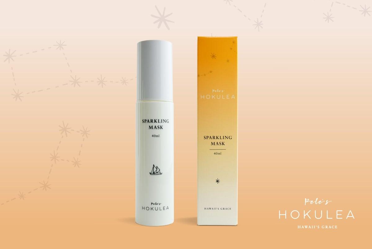 Pele's Hokulea Cosmetic Packaging 06