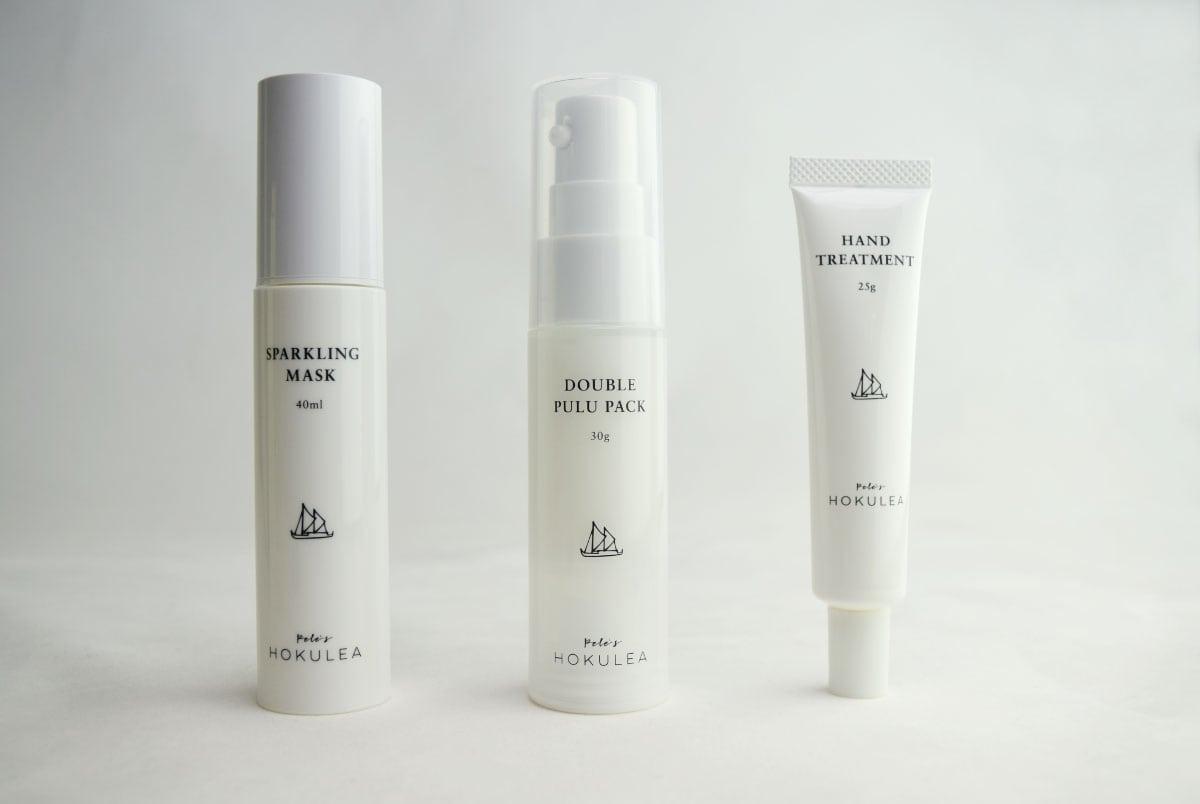 Pele's Hokulea Cosmetic Packaging 08