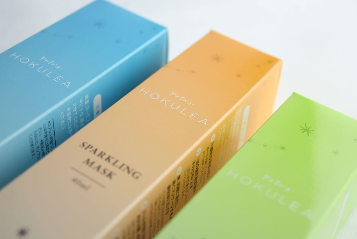 Pele's Hokulea Cosmetic Packaging 09