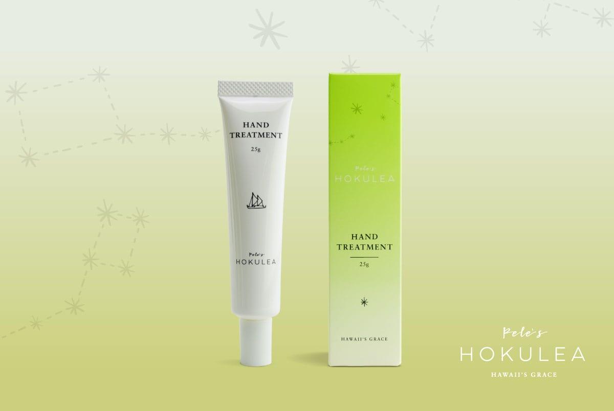 Pele's Hokulea Cosmetic Packaging 10
