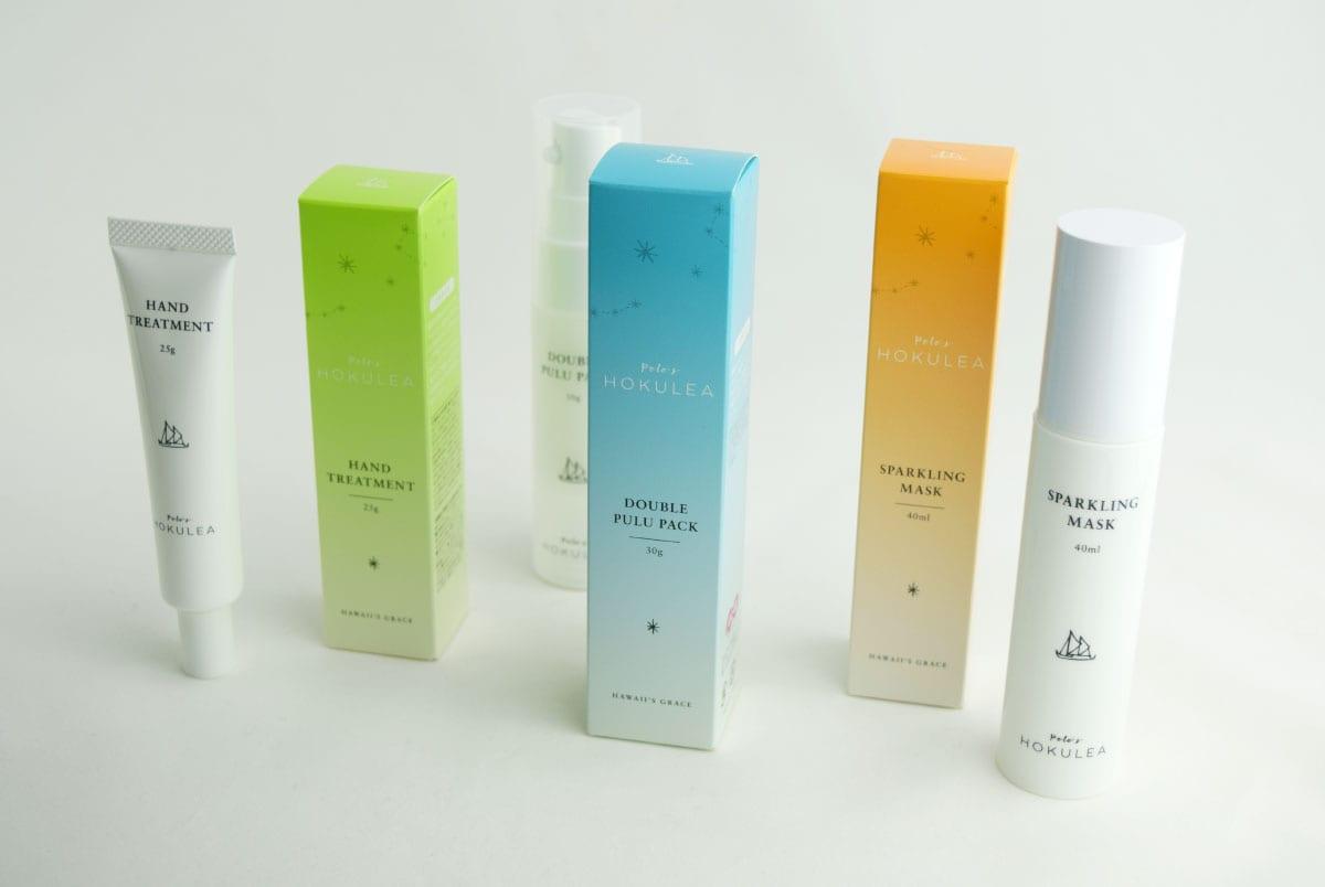 Pele's Hokulea Cosmetic Packaging 11