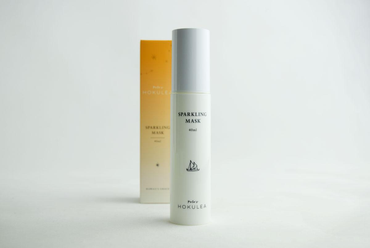 Pele's Hokulea Product Packaging 03
