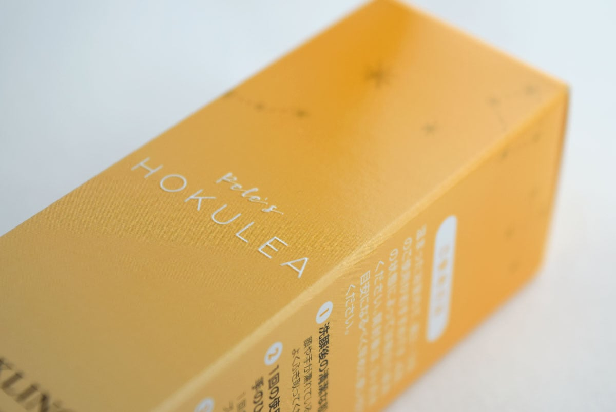 Pele's Hokulea Product Packaging 06