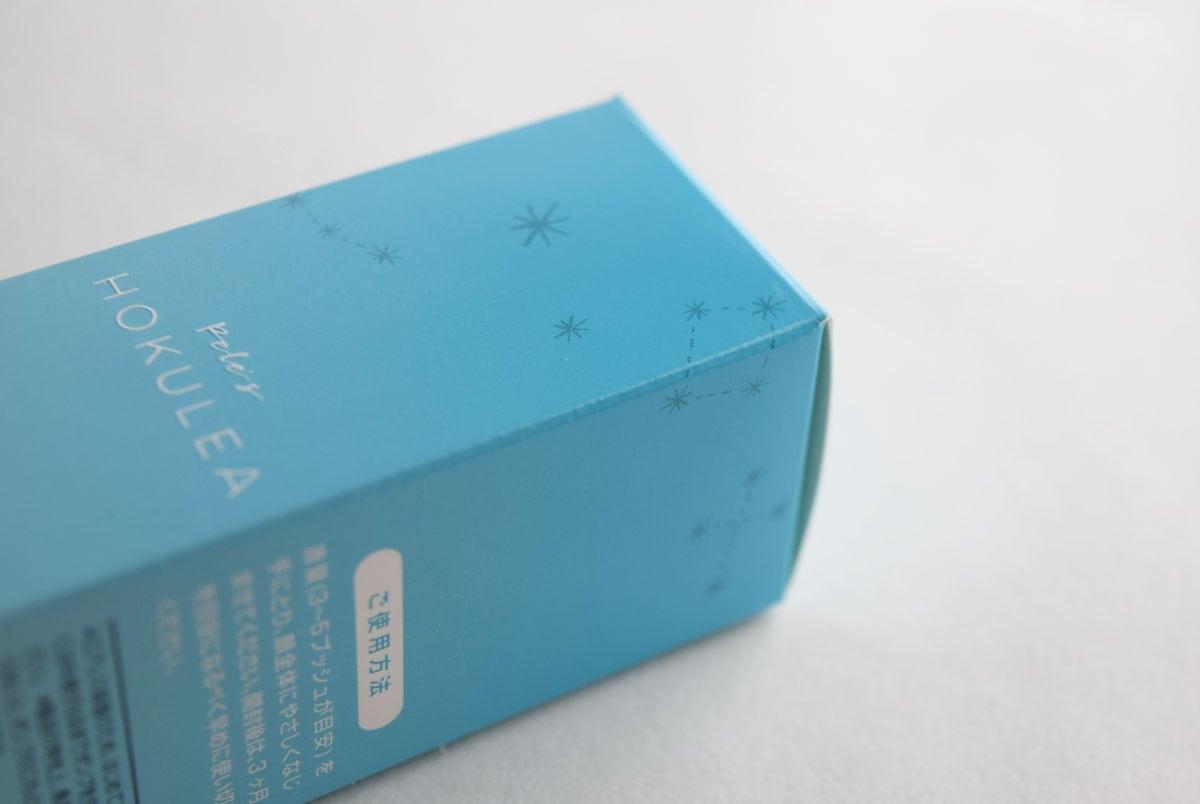Pele's Hokulea Product Packaging 10