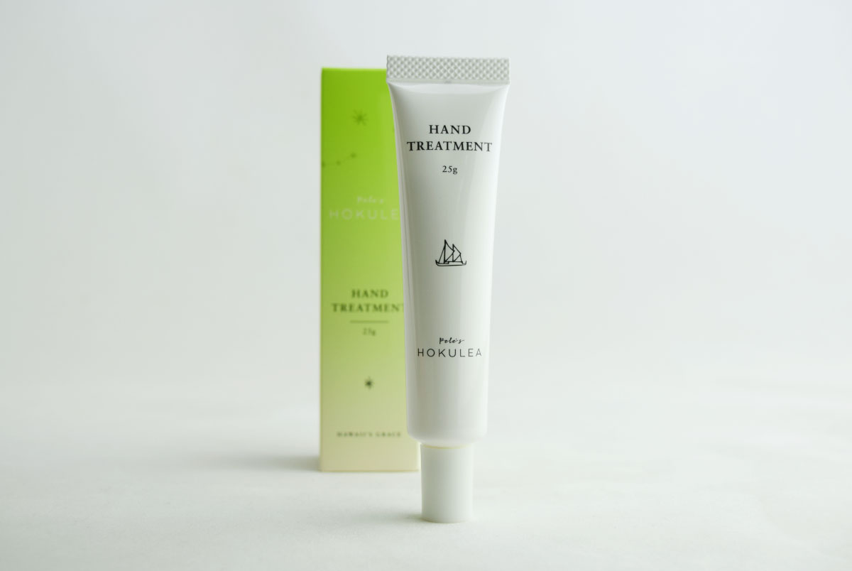 Pele's Hokulea Product Packaging 11