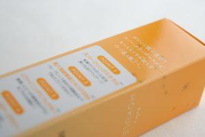 Pele's Hokulea Product Packaging 12