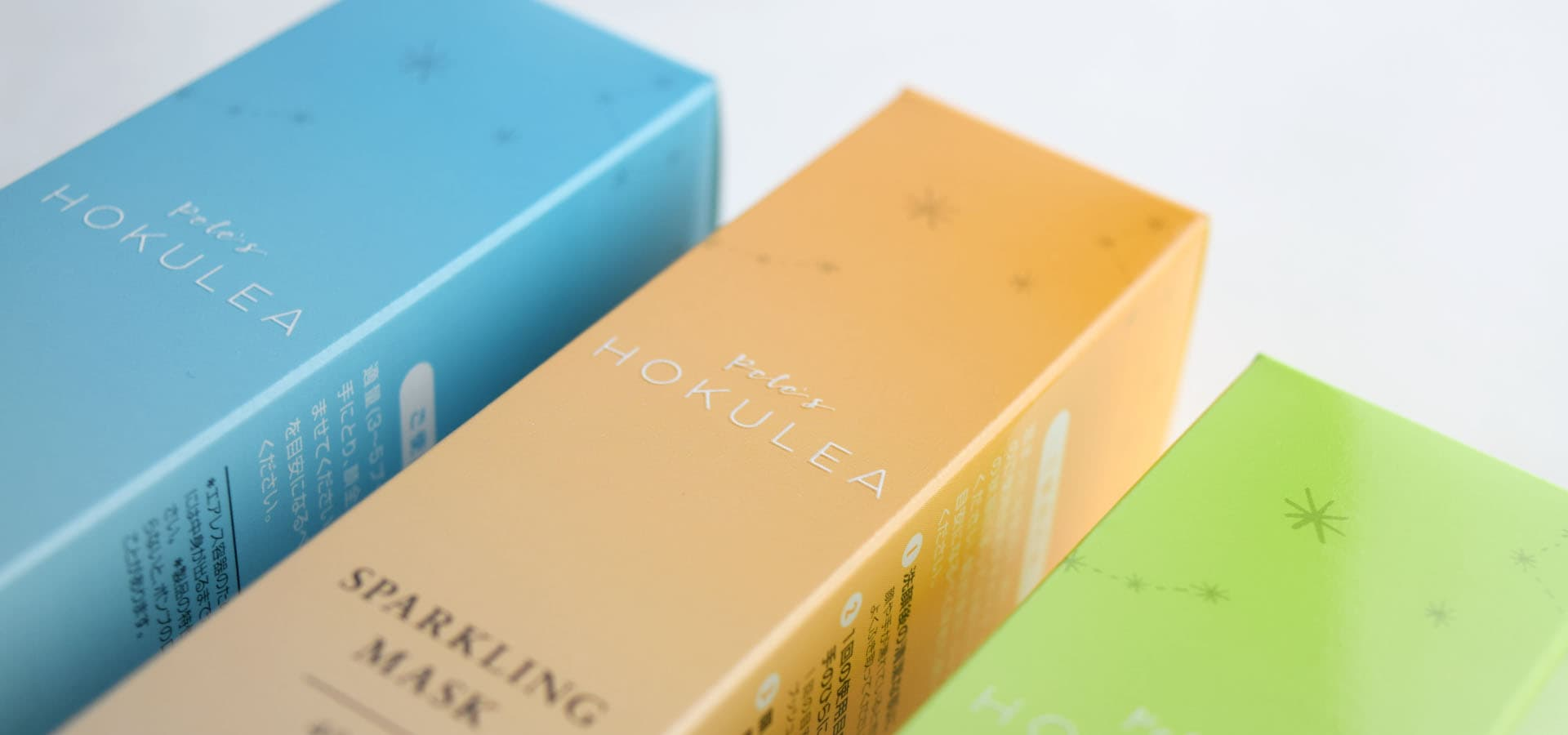 Pele's Hokulea Package Design
