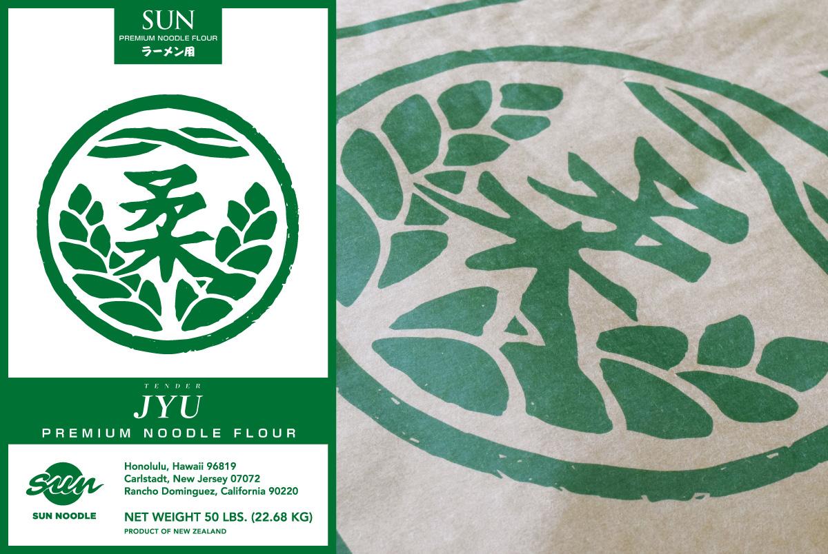 SUN Premium Noodle Flour