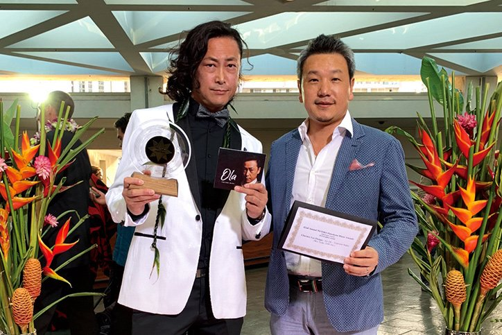 2019 Na Hoku Hanohano Awards