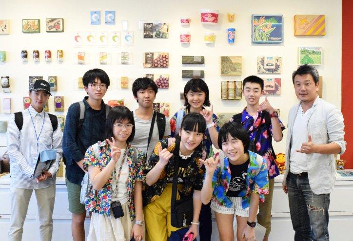 Hamamatsu Middle School Visit
