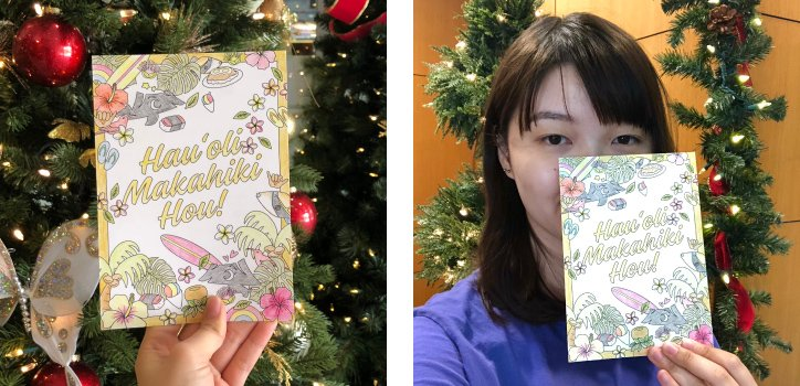 Photos of card in front of Christmas tree and in front of a person.