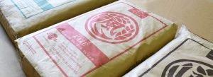 Sun Noodle Flour Bag