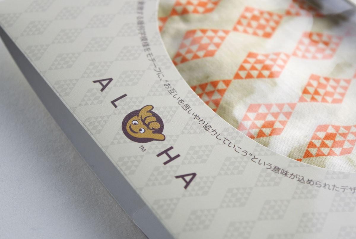 Shaka chan brand