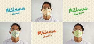 Malama Mask Branding Title