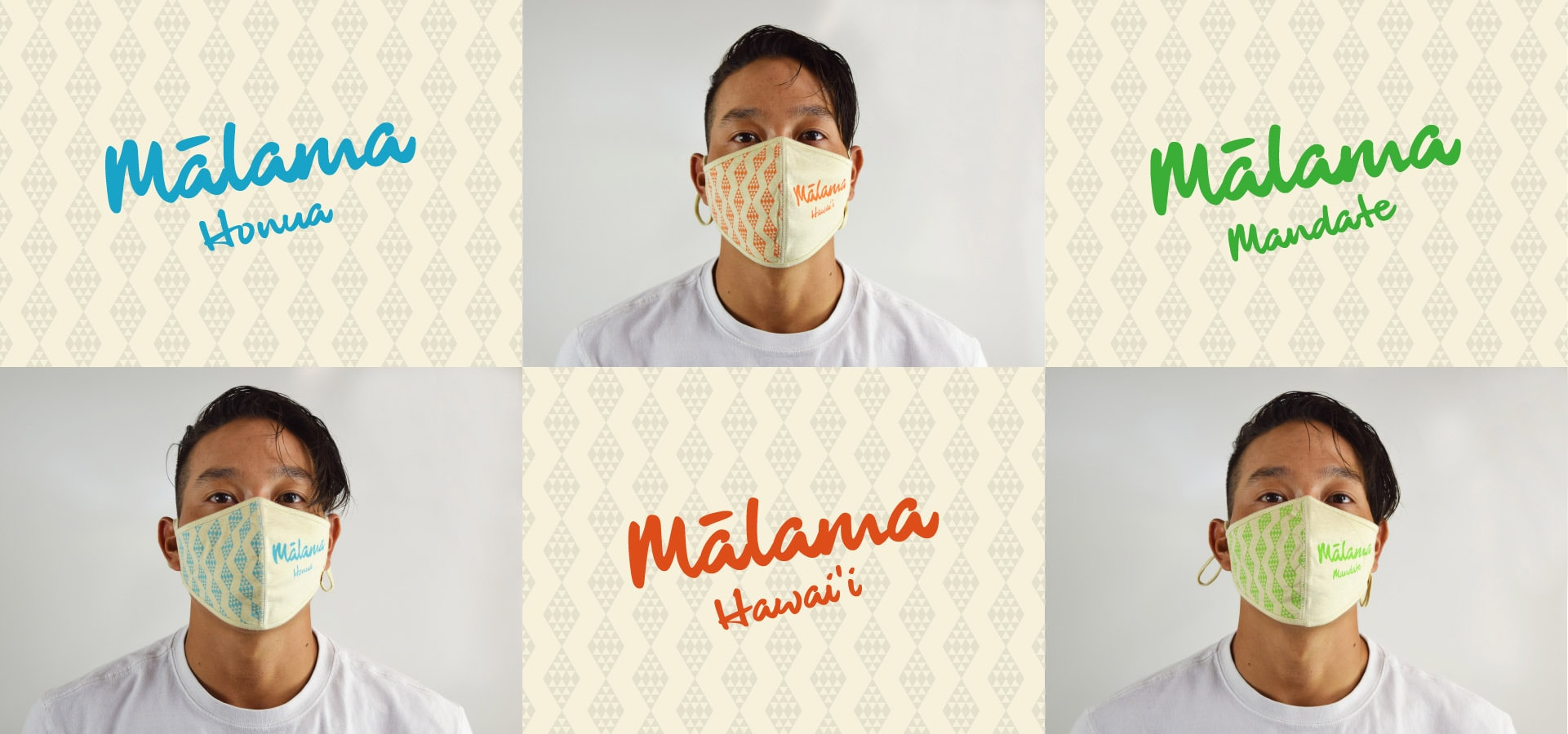Malama Branding