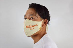 Malama Mask Design