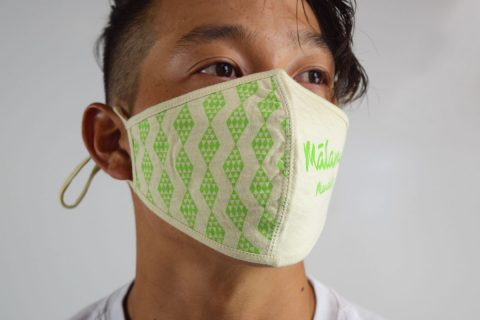 Mālama Mask